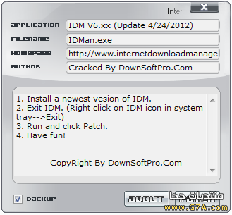 ����� IDM Patch 2016 ���� ������ ������ ������� ����� 2016 ���� ���� ����� ����� �����