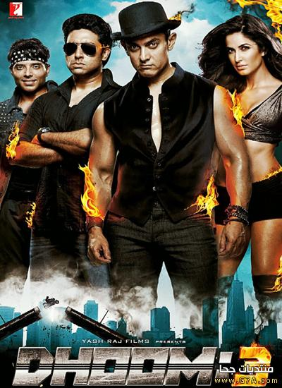 ����� ���� Dhoom 3 2014 ����� ���� dvd ���� ������ ��� ����
