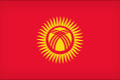 almastba.com 1394031121 256 اعلام قاره اسيا All Asia Flags
