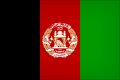 almastba.com 1394031128 168 اعلام قاره اسيا All Asia Flags