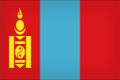 almastba.com 1394031128 876 اعلام قاره اسيا All Asia Flags