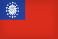almastba.com 1394031129 224 اعلام قاره اسيا All Asia Flags