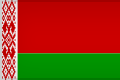 almastba.com 1394031188 566 اعلام قاره اوروبا All Europe Flags