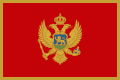almastba.com 1394031192 288 اعلام قاره اوروبا All Europe Flags