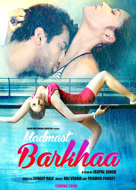 ����� ����� ���� 2014 � ����� ����� ����� 2014 ���� ������ ������ ��� � Indian Movies 2015