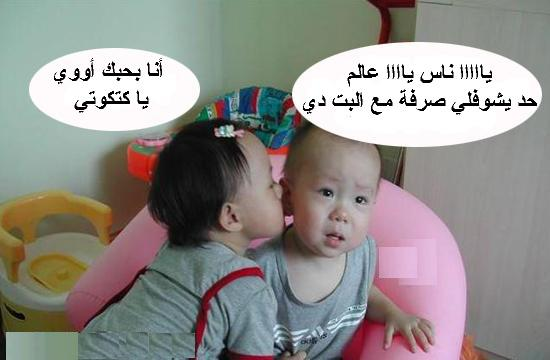 ��� ����� 2014 � ���� � ���� ��� ����� ����� 2014 � ��� ����� ���� Funny Babies 2015