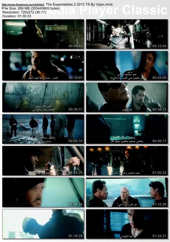 Subject of your message. تحميل فيلم The Expendables 2 2012 مترجم almstba.com_1345981719_345.jpg